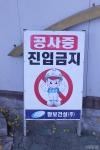 korea84